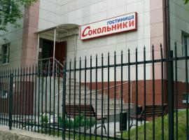 , Moskow