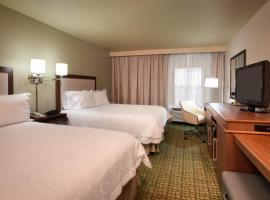 Hampton Inn Irvine/East Lake Forest, Foothill Ranch