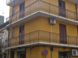 Palazzo Gaia, Canicattini Bagni