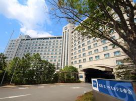 成田Excel東急酒店, 成田