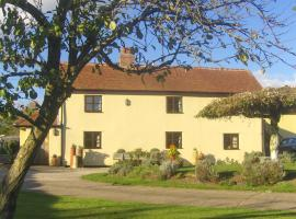 Box Bush Bed & Breakfast and Holiday Cottage, Brockley Green
