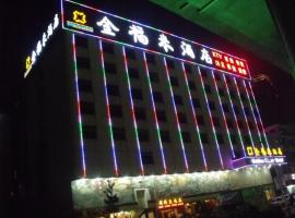 Golden Flower Hotel