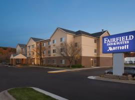 Fairfield Inn & Suites Youngstown Boardman Poland, Poland