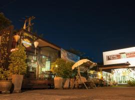 Modern Inn by Saifon, Nong Khai