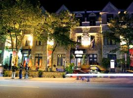 Le Grande-Allee Hotel & Suites, an Ascend Hotel Collection Member