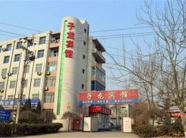 Shijiazhuang Zilong Hotel, Shijiazhuang