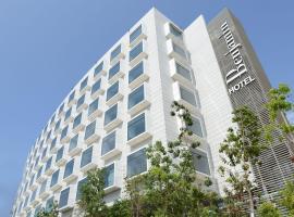 Benjamin Business Hotel, Herzelia