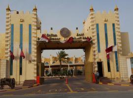 Al Sultan Beach Resort, Al Khor