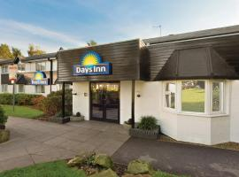 Days Inn Hotel Fleet, Fleet