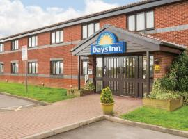 Days Inn Hotel Sheffield South, Хартхилл