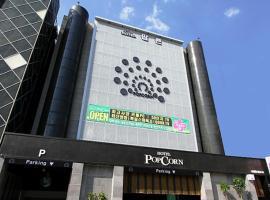 Popcorn Hotel Seongnam, Seongnam