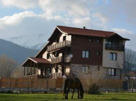 Ognyanovata Guest House, Dobărsko