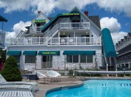 Sea Cliff House Motel, Old Orchard Beach