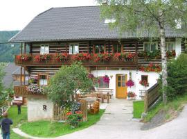 Ferienwohnungen am Pietschacherhof, Hochrindl