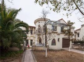 Homelike Villa - Fengxian California Style, Fengxian