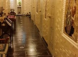 Apgujeong Residence