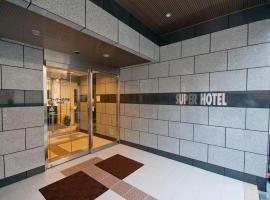 Super Hotel Kokuraeki Minamiguchi, Kitakyushu