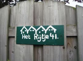 Holiday home Het Rijtje 41, De Kwakel