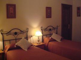 Hotel La Zubia, La Zubia