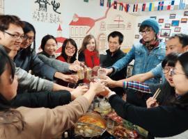 Art Traveling Homestay, Beijing Guomao Branch