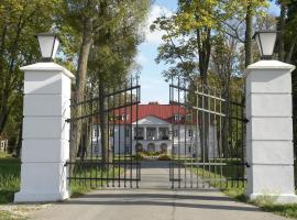 Bistrampolis Manor, Kučiai