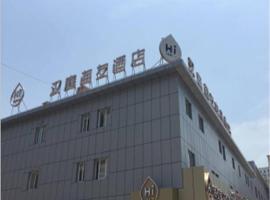 Hi Inn Shanghai Sanlin South Lingyan Road