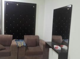 Beuotat Jazan Hotel, Ghamrah