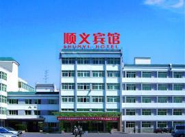 Beijing Shunyi Hotel, Shunyi