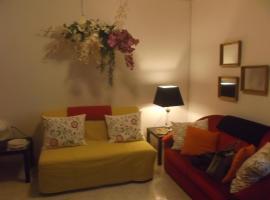 Sunny Apartment Near The Beach, Costa da Caparica