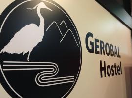 Gerobal Hostel, Gero