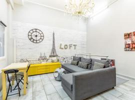 Design Loft Paris Montorgueil