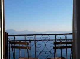 , Naples