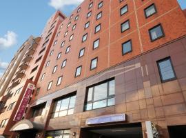 Hotel Sunroute Sapporo, Sapporo