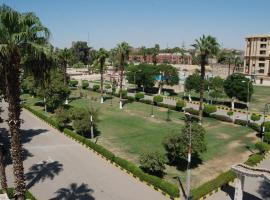 Assiut hotels Armed Forces, Asyut