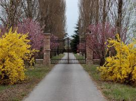 Agriturismo Corte Rocca, San Giorgio Di Mantova