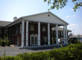 First Heritage Inn Rantoul, Rantoul