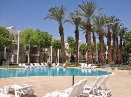 Royal Park Eilat