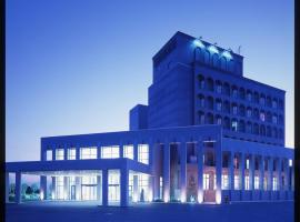 Kirishima Kanko Hotel, Kirishima