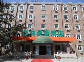 Greentree Inn Beijing Miyun Xinzhong Street Business Hotel, Mijün