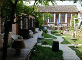 HY Little Yard, Huairou