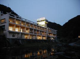 Myoken Tanaka Kaikan, Kirishima