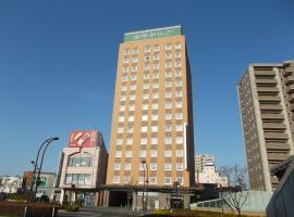 Hotel Route-Inn Hirosaki Ekimae, Hirosaki
