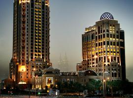Arjaan By Rotana Dubai Media City 4 Stars This Property Has Agreed To Be Part Of Our Preferred Program Which Groups Together Properties That