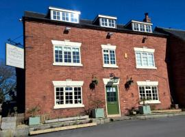 Crown Inn, Marston Montgomery
