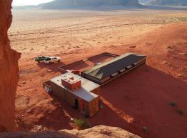 Bedouin Lifestyle Camp, Wadi Rum