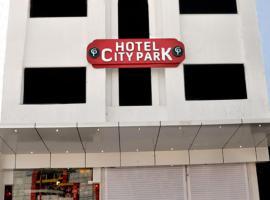 Hotel City Park, Haridwār