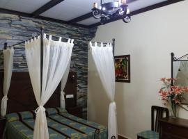 Hostal Restaurante El Lirio, Bollullos Par del Condado