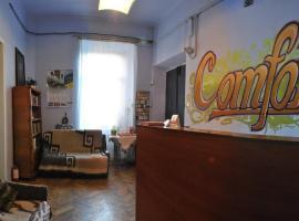 Hostel Comfort, Lemberg