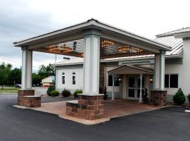 The Inn at 81, Watertown