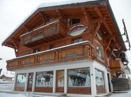 Chalet Hôtel Aiguille Blanche Logis